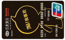 银泰证券:兴业银行黑金卡有哪方面优势,兴业银行黑金卡介绍