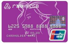 a股行情软件:广发真情信用卡容易申请吗?需要什么条件
