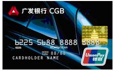 广发信用卡积分怎么抵还款额