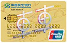 27财经网:民生车车信用卡加油金返还规则