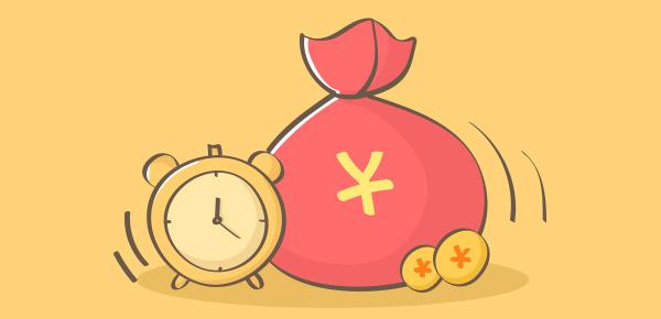 团贷网新增6月标档位,可参与红包活动!