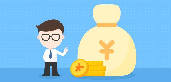 助学贷款展期办理流程