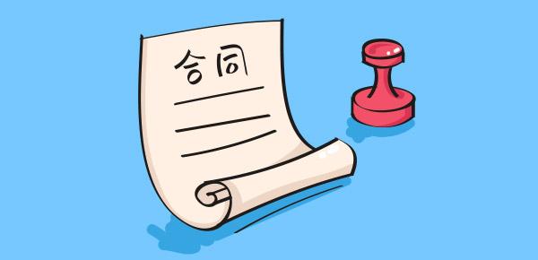 国寿88鸿利终身保险条款(97版)介绍