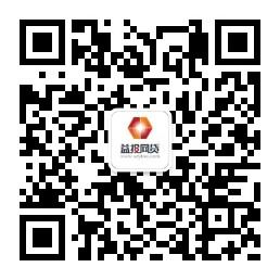 P2P薅羊毛:益投网贷投资送iPhone X