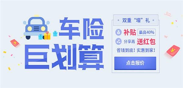新华传媒股票:保险车险公司排名 前十名如下