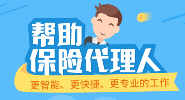 中泰化学股吧:攻略:2018保险营销人员好的保险展业方式