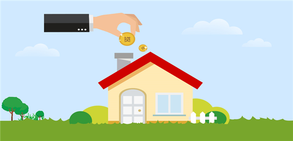 如果打算贷款买房,最好先别急着跳槽,否则容易被拒贷!