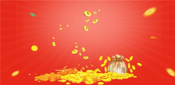 关于火理财平台首投奖励上调的通知