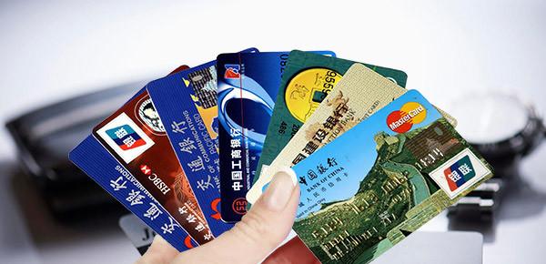 51问题平台:招商银行优酷联名信用卡额度是多少?附信用卡提额攻略