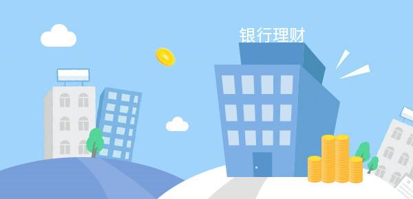 京东金融振兴存