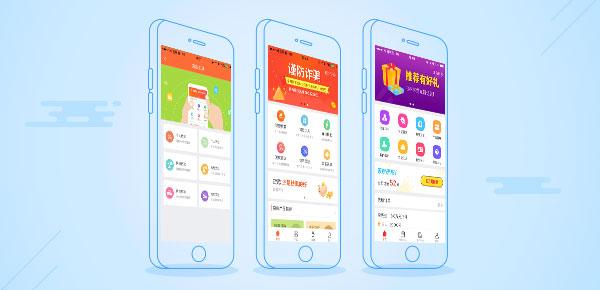51网贷平台:2018年京东白条如何申请?申请方式多样