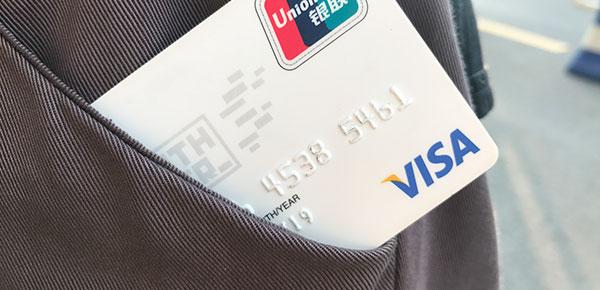 信用卡临时额度的3个误区