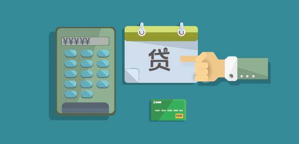 2019年借款APP排名!前10名和你想的出入大吗?