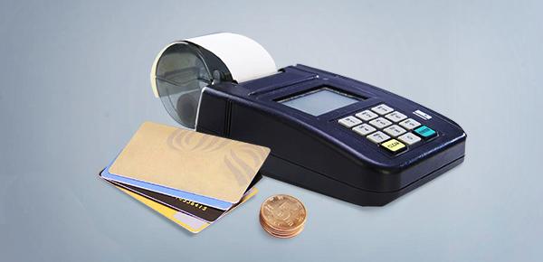 财付通还信用卡失败什么时候退钱?钱退到哪里?