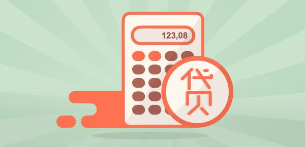 中国移动和包贷是什么?一个可以借钱的平台!