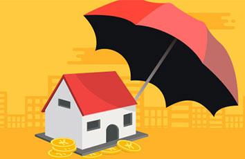 湖州银行住房按揭贷款申请资料需要哪些?准备好!