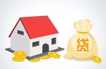 2019年二套房首付比例最低多少?三成还是四成在于贷款方式!