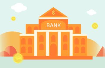 临沂银行贷款怎么办理 这些条件和流程你必须知道