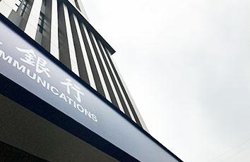 华夏银行上班时间2018 华夏银行周末营业时间