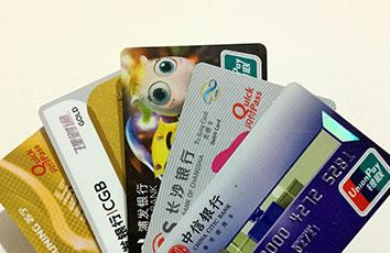 长江证券网:临时提升信用卡额度的好与坏 一定要知道