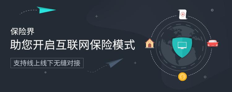 广州浪奇股票:保险中介转型--一场不得不发生的变革