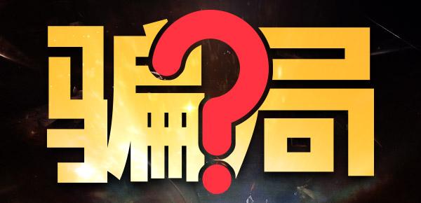 长江电力股票:车险诈骗案例分析 后果会让你得不偿失!