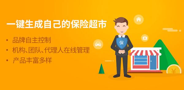 岷江水电股票:保险出单平台排名是怎么样的 保险界当属业界第一
