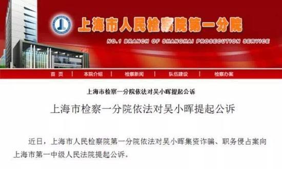 002572:安邦保险出什么事了 原来安邦保险吴小晖已落网!