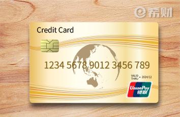 信用卡注销再申请额度有变化吗?信用卡提额这样最有效
