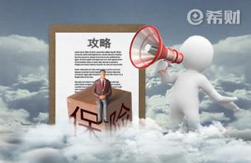 长江电力股票:上海新增养老金已发放 怎么查看养老金是否到账?