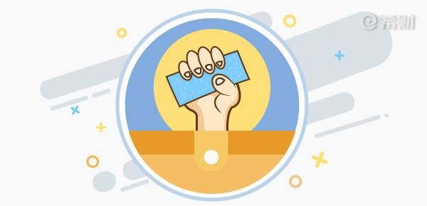 配资114:申请信用卡看负债吗?哪家银行办卡不看负债率?