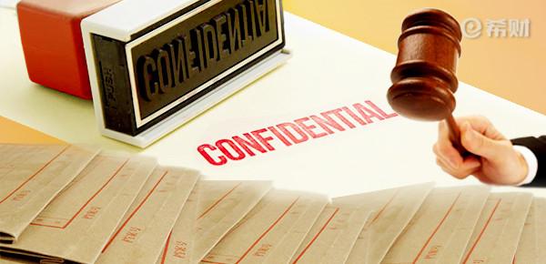 保险法关于免责条款的规定有哪些