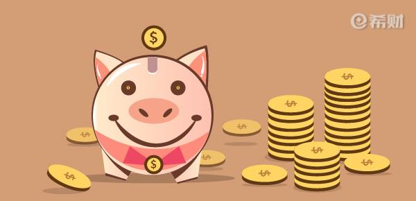 2018新个税法个人所得税税率表 包括综合所得和经营所得