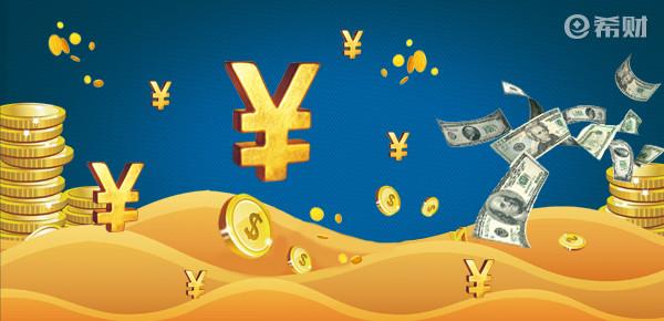 大东方股票:怎么在闲鱼上赚钱?这4个方法值得一试!