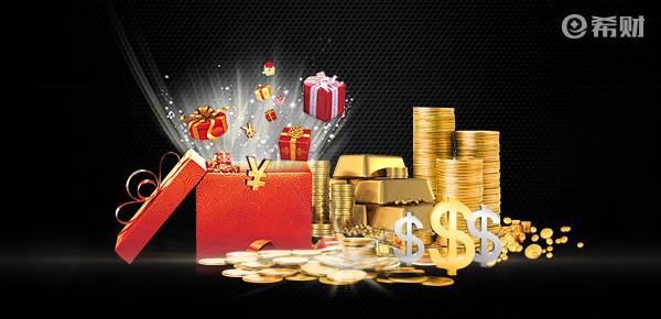 什么样的征信影响贷款 厦门财经_www.026xm.com