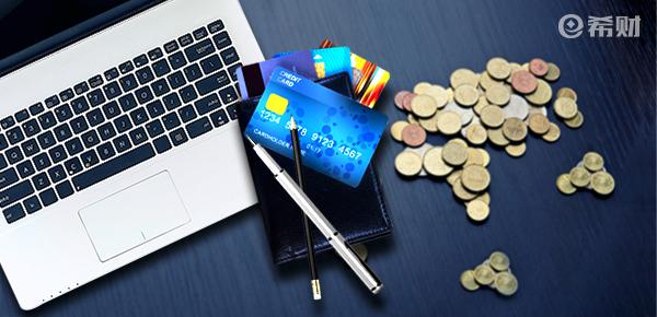 中银消费金融旗下小贷