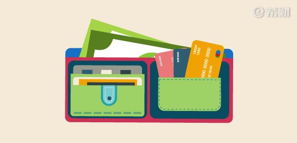 2018下半年信用卡5大积分活动!多倍积分薅起来!,深圳信用卡代还