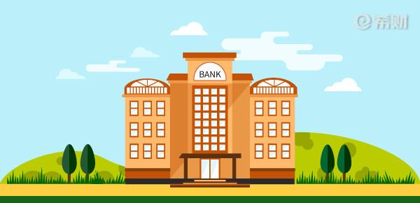 配资牌照查询:汇丰渣打和花旗哪个好?三家外资银行比较分析