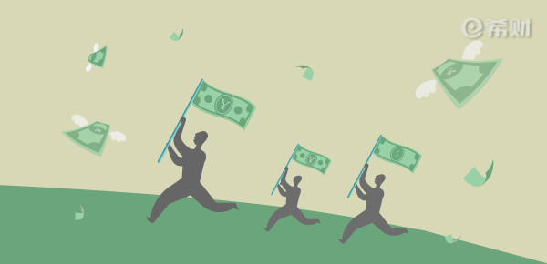 为什么1美元可兑换6.9元人民币?而不是只能兑换1元人民币?