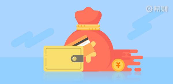 tcl股票:分期乐还信用卡失败怎么回事?分期乐还信用卡是真的吗?