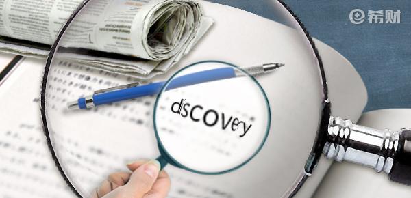 51网贷查询网:申请信用卡总是被拒绝?这几点原因你得知道!
