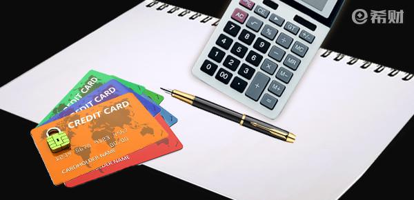 京沪高铁股票:广发新力有家联名信用卡额度多少?想要提额看这里