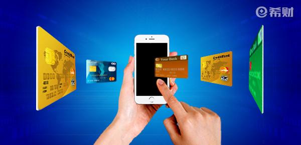爱奇艺办信用卡靠谱吗?收费吗?