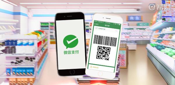 招行信用卡如何绑定微信支付