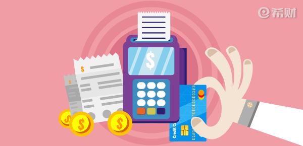 51网贷平台:支付宝信用卡导入账单支持哪些邮箱?可以导入哪些信用卡账单?