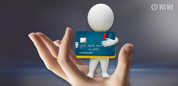 月薪3000能办多少额度的信用卡?想办大额信用卡就得这么做!