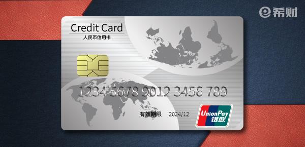 信用卡,2019信用卡多少不还会坐牢