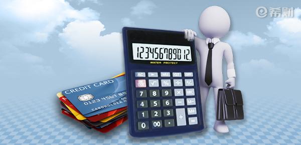 基金之家:平安银行信用卡取现的利息和手续费多少?怎么计算的?