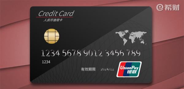 中信京东PLUS会员联名卡年费是多少?可以免年费吗?