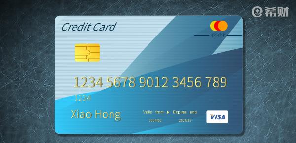 网贷51:兴业银行信用卡如何挂失补办?挂失补办手续费多少?